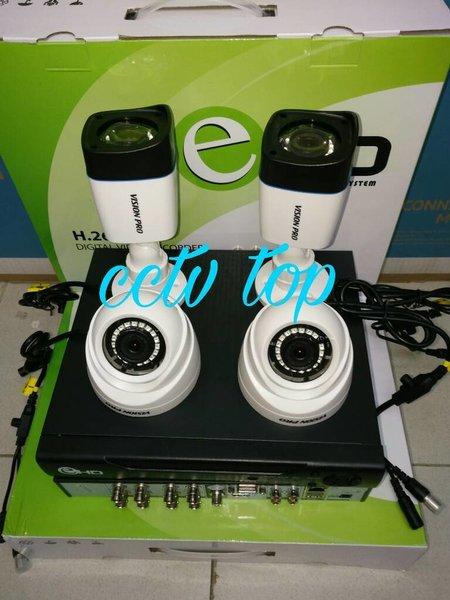 PROMO PAKET CCTV VISION PRO 4 CxxNEL. 720P MURAH DAN BAGUS ON SALE