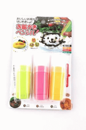 Food Drawing Pen Decorating For Bento Tools (isi 3) VALS - 2