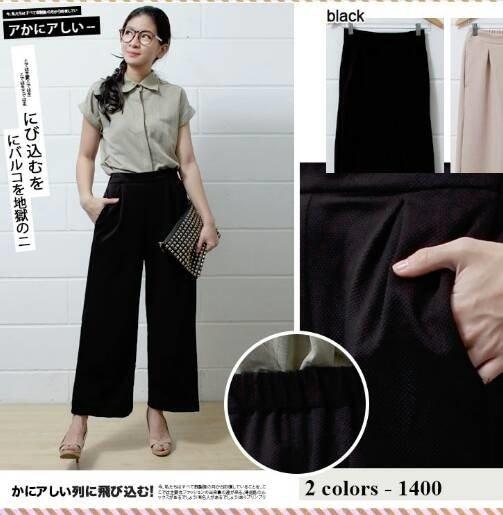 Celana kulot panjang  celana kulot panjang polos  cullote pants