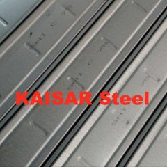 Harga Baja Ringan Juli 2018 Jual Truss C 0 75 Sni Di Lapak Kaisar Steel