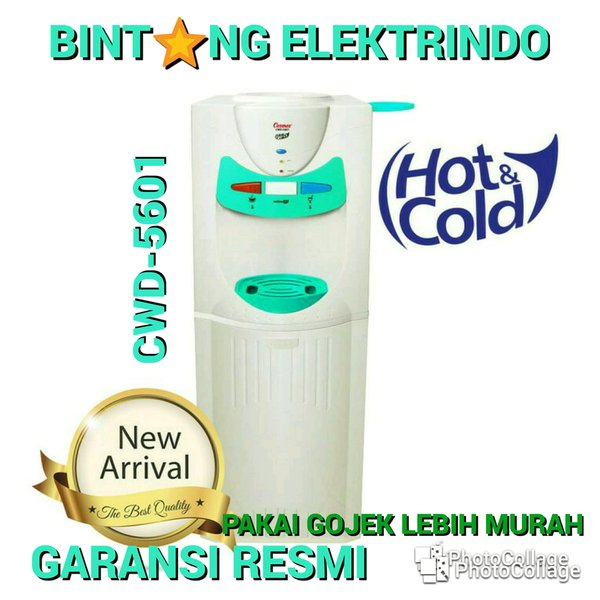 DISPENSER COSMOS PANAS DINGIN ES CWD 5601
