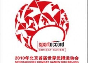 Картинки по запросу Всемирные игры Боевых искусств пекин
