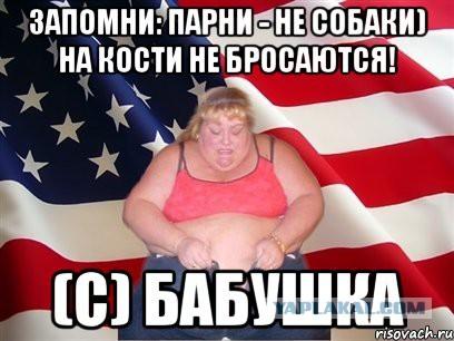 """""""Полные"""" пословицы и поговорки"""