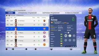 FIFA 19 + Update 4 + Squad Update 11 30 2018 [Monkey & Turtle