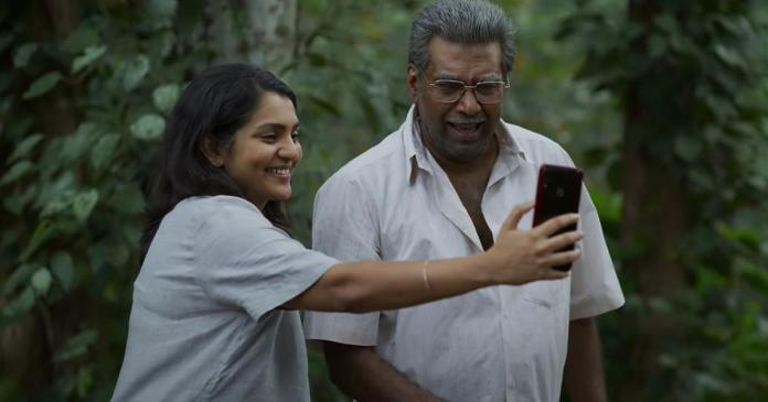 Aarkkariyam review: A slowburning drama of a family adjusting to a 'new normal'