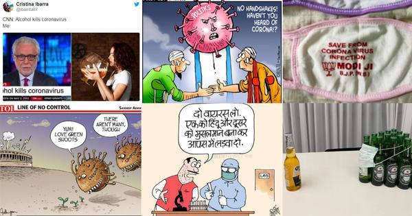 Corona Virus Memes Funny India