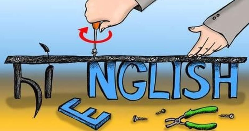How the media created the new lingua franca of Hinglish for India's elites