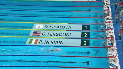 Lucilene da Silva takes 4th in the women's 100m butterfly S13 qualifier - Tokyo 2020 Paralympics
