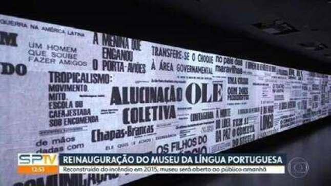 Museu da Língua Portuguesa é reinaugurado oficialmente após quase seis anos fechado em reforma