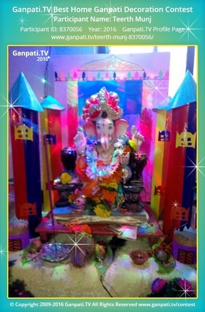 Visit Teerth Munj Ganpati Decoration