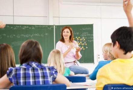 45846135_303_825613682 دراسة: الجلوس في المقاعد الأمامية أفضل للتعلم المزيد