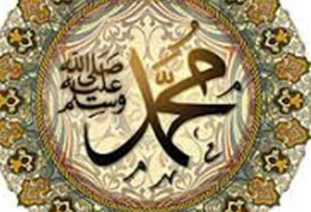 134_114498278 كيف يكون الاحتفال بالمولد النبوي الشريف؟ المزيد