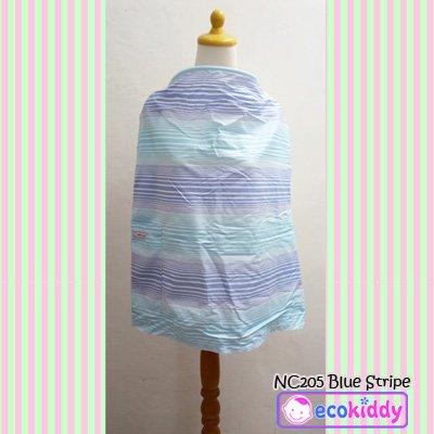 BLUE STRIPE Apron Menyusui Nursing Cover Celemek Penutup Bayi ASI Kado Perlengkapan Baby Grosir Murah