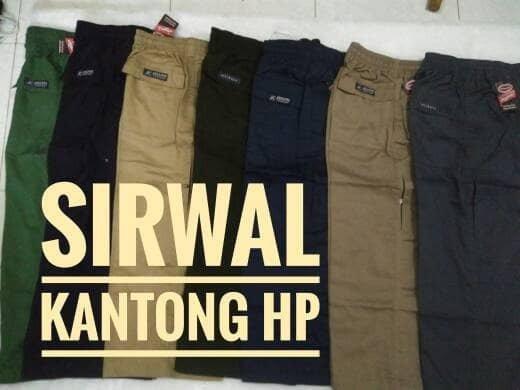 Celana Sirwal Kantong Hp