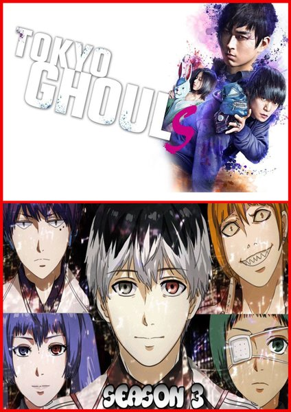 Download Tokyo Ghoul Season 3 Sub Indo : download, tokyo, ghoul, season, Download, Tokyo, Ghoul, Season, Episode, Background, Animehost