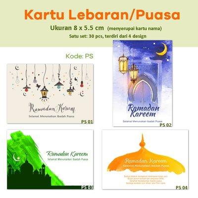 Kartu Ucapan Selamat Menunaikan Ibadah Puasa Lebaran Idul Fitri