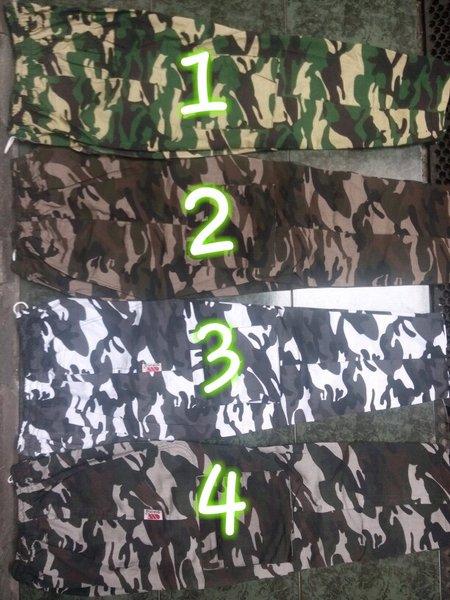 celana sirwal pangsi komprang loreng army