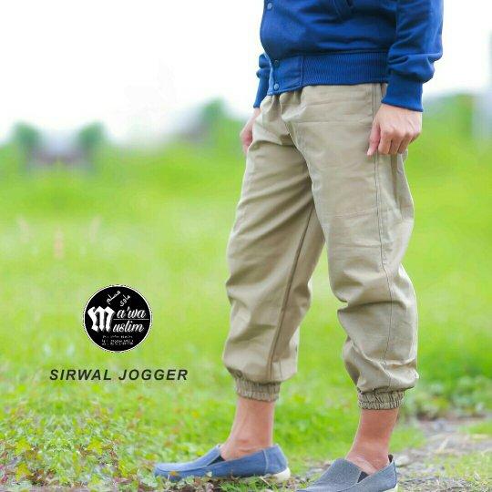 Celana Panjang Pria Celana Sirwal Jogger Cream