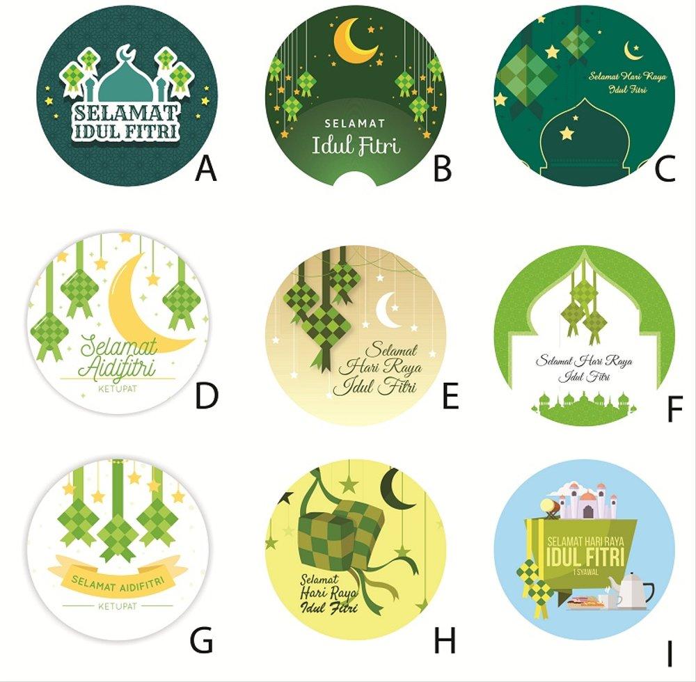 Jual Sticker Stiker Ucapan Selamat Hari Raya Idul Fitri Doff Di