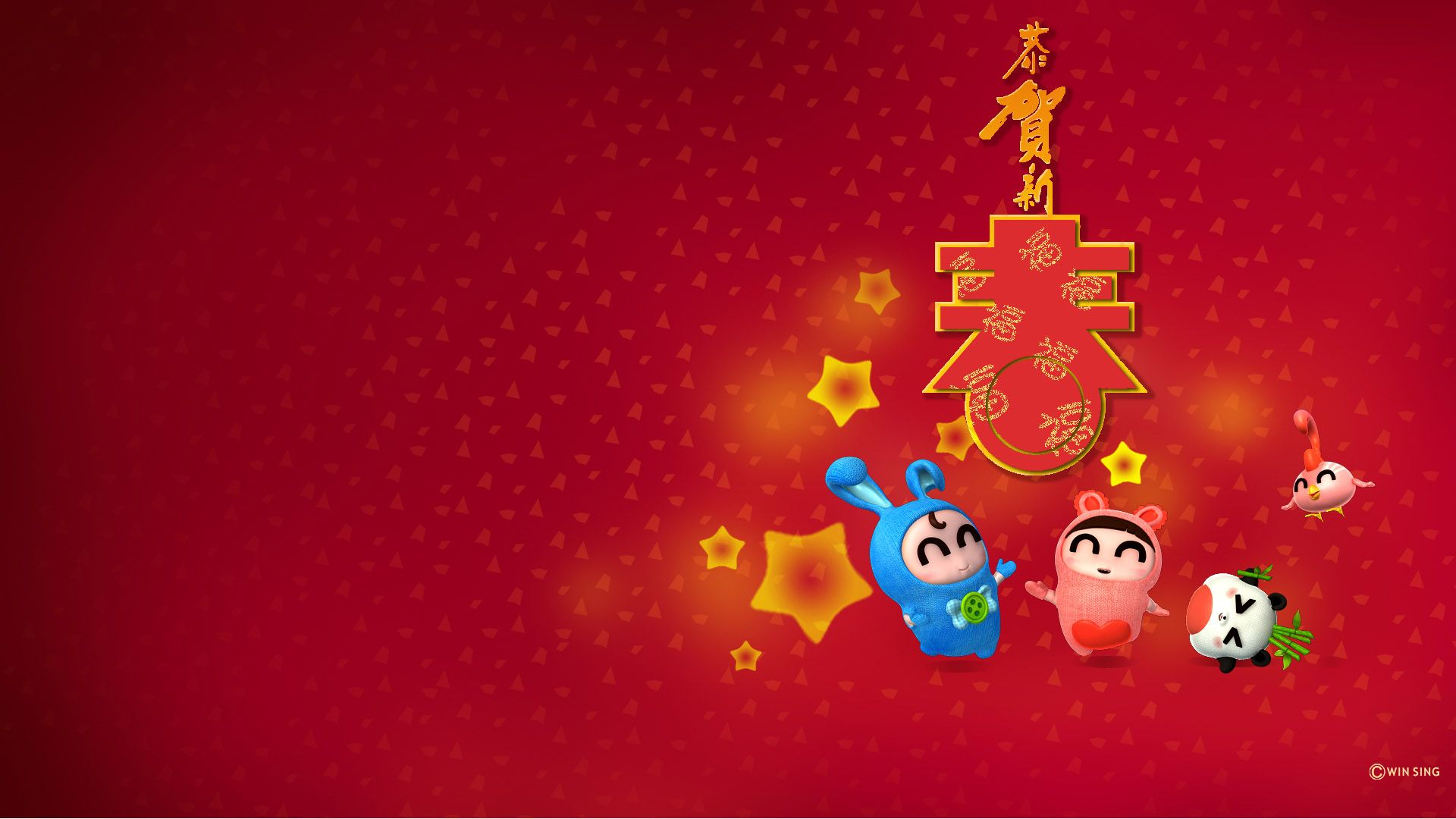 chinese new year 2014 free desktop wallpapers - wallpaper, high