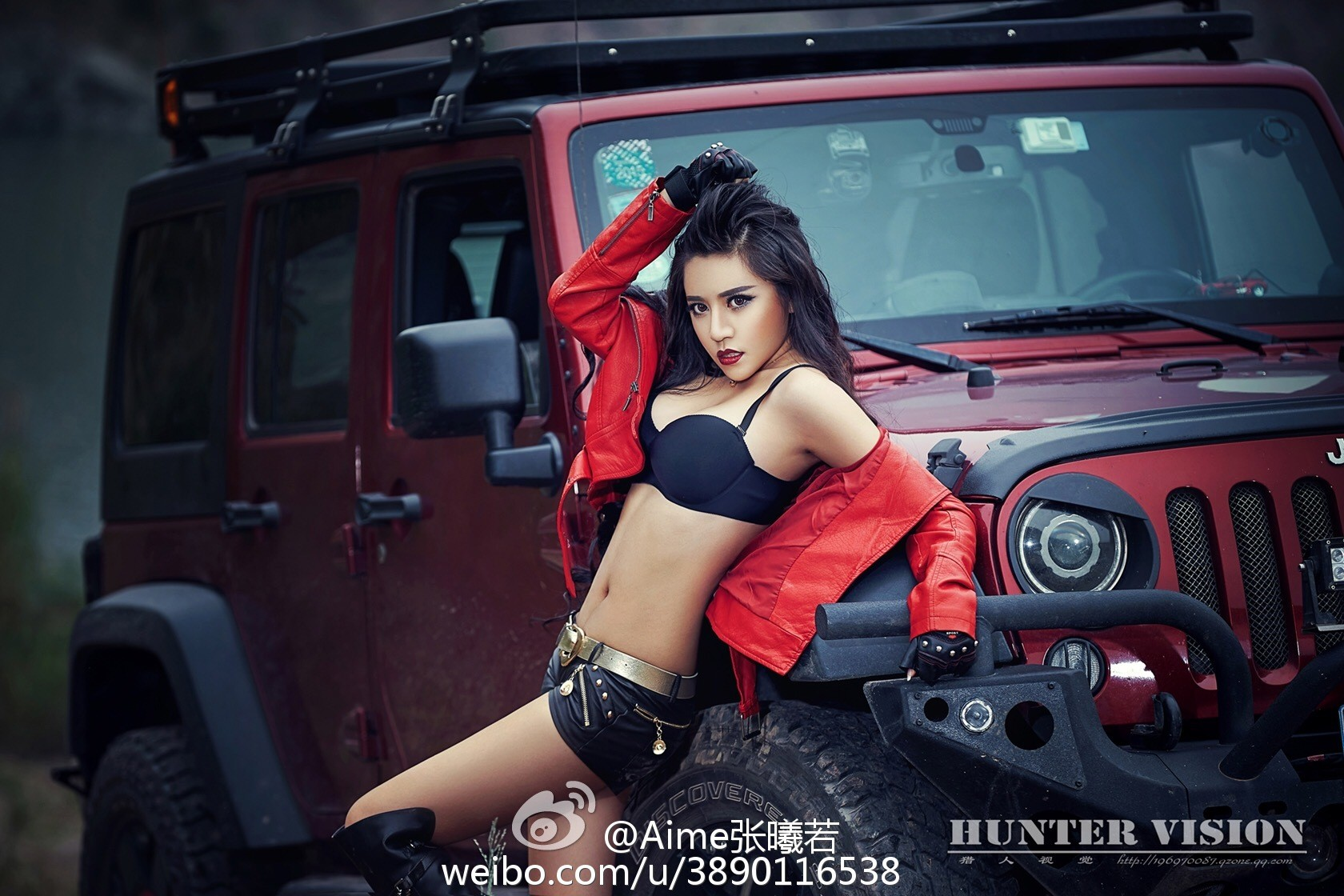 Jeep Wrangler With Chinese Communist Star And Sexy Model