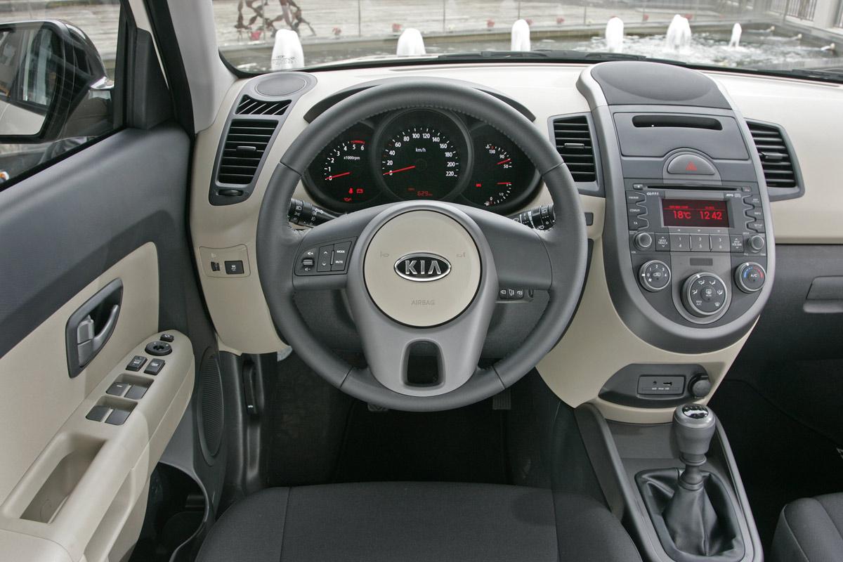 Kia Soul Prices Start At 13300 Autoevolution