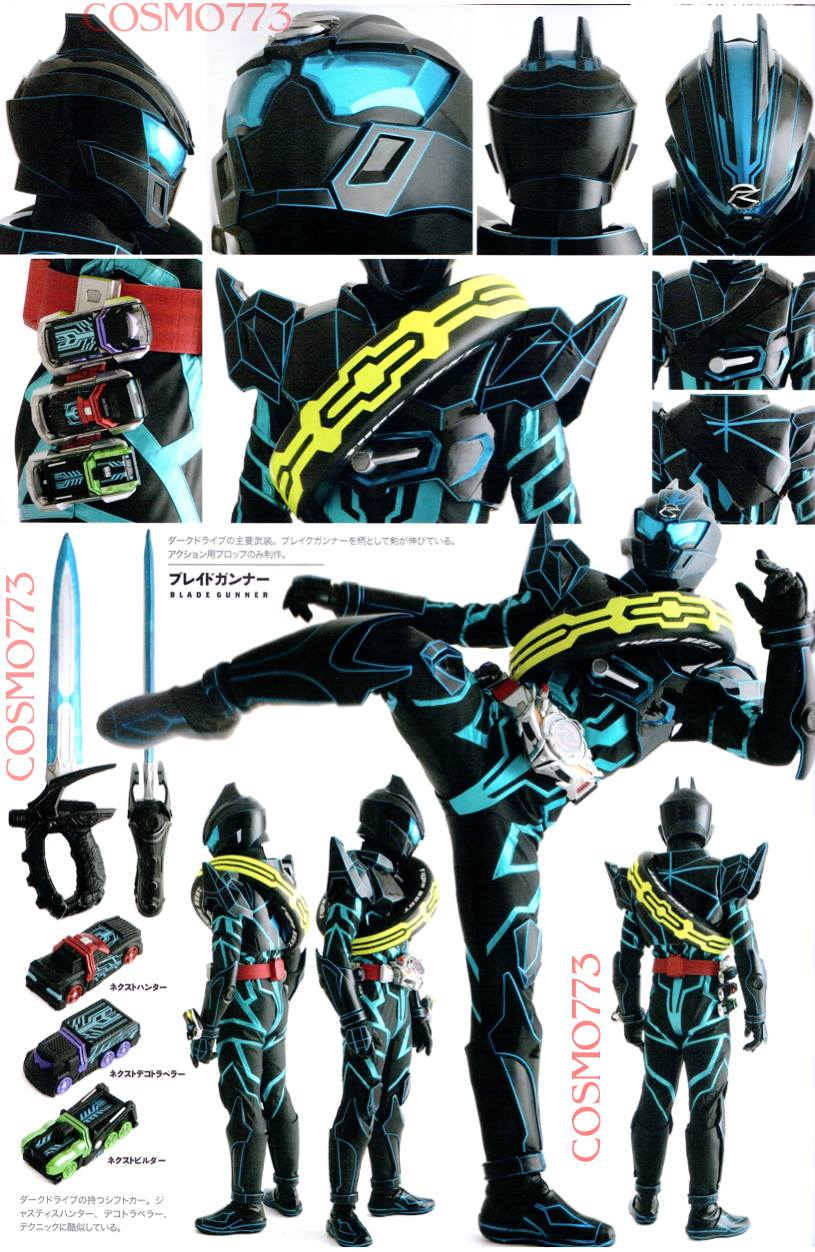 Mercedes AMG GT NEXTridoron Appears In Kamen Rider Drive