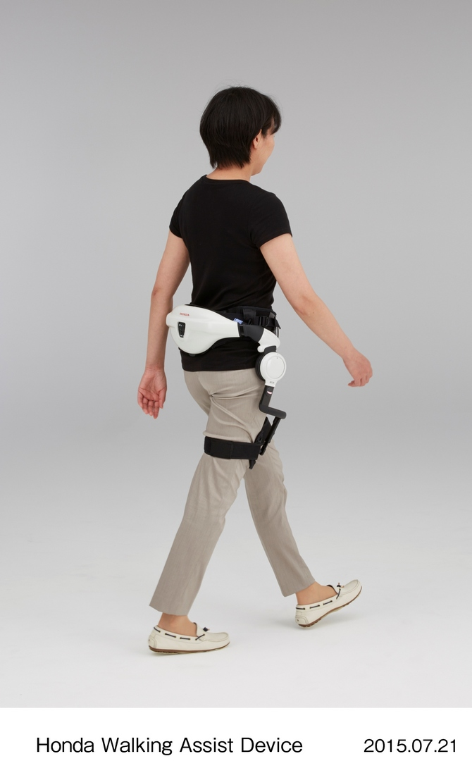 Honda Walking Assist Device Leasing Debuts. Better Chances for Recovering Riders - autoevolution