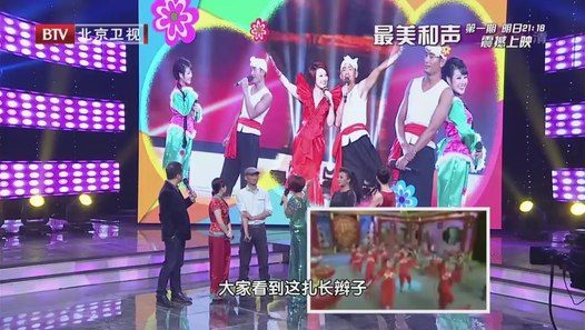 20140418 大戲看北京 2014-04-18─影片 Dailymotion
