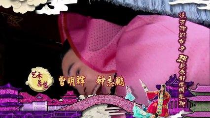 太子妃升職記原版HD720P 的 極品新娘原版高清─Dailymotion