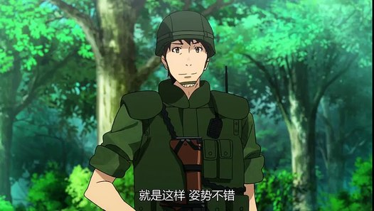 GATE奇幻自衛隊 第二季 05 - video dailymotion