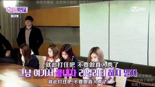 twice 優雅的私生活 ep1&影片 Dailymotion