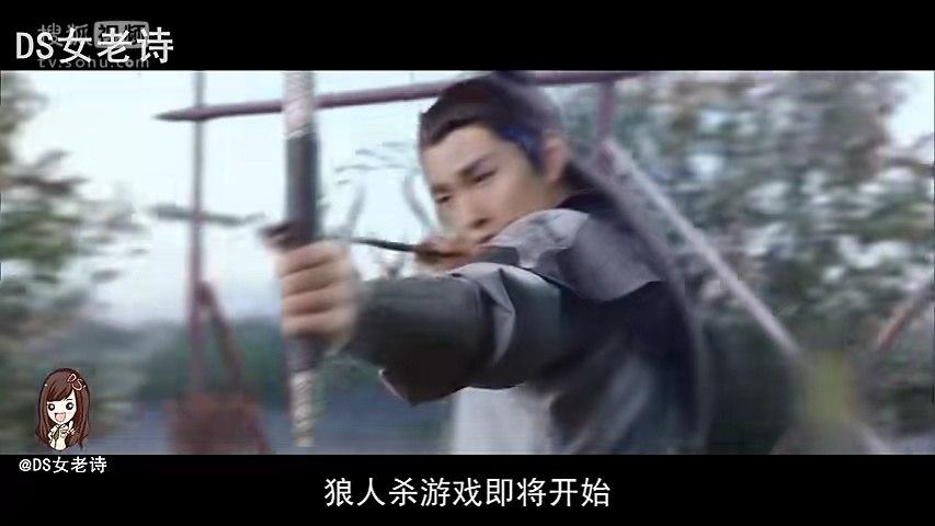 中國電視劇最新聯盟《秦時麗人明月心》《白夜追兇》《三生三世十里桃花》《仙劍云之凡》《青云 影片─Dailymotion