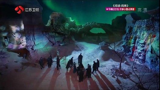 香蜜沉沉燼如霜57&影片 Dailymotion