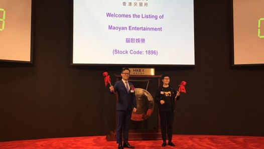Maoyan Entertainment goes public - video Dailymotion