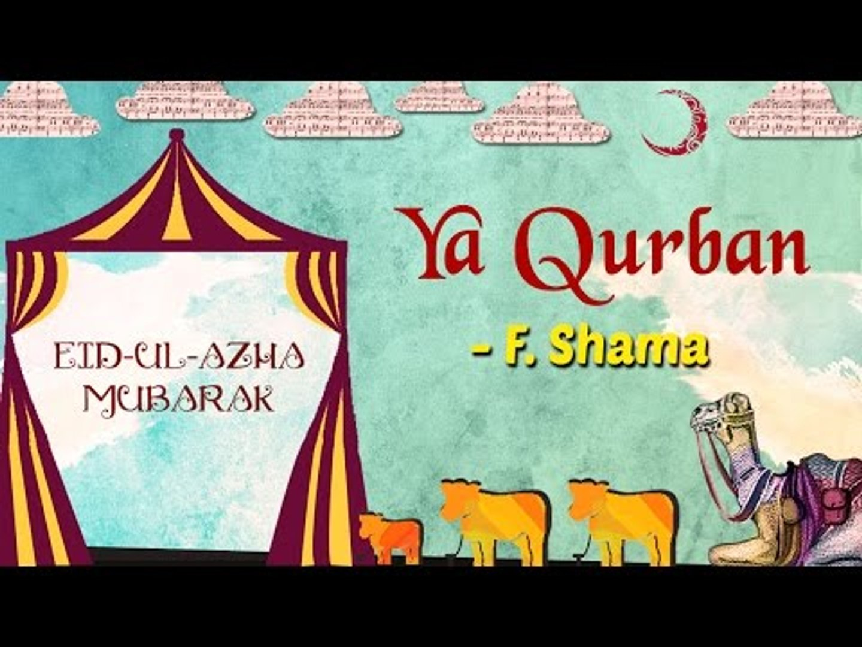 eid special ya qurban
