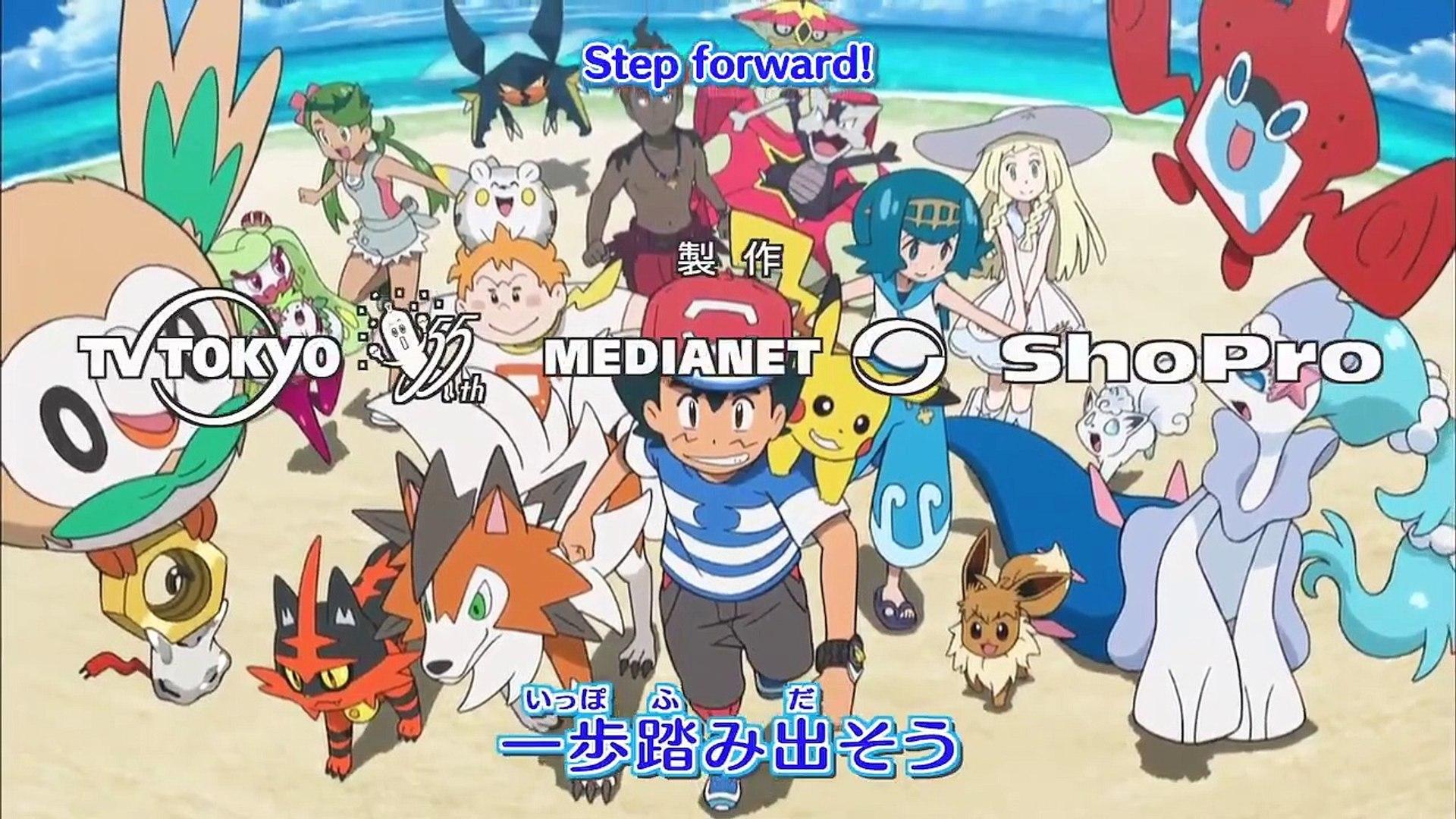 pokemon season 22 episode