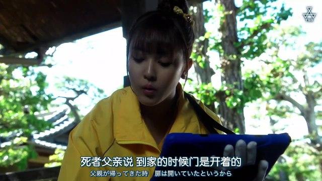 科搜研之女19 第21集 Kasouken no Onna Season19 Ep21   BALAIDOL