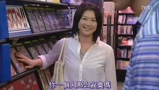 日劇 » 不能結婚的男人 第1季08─影片 Dailymotion