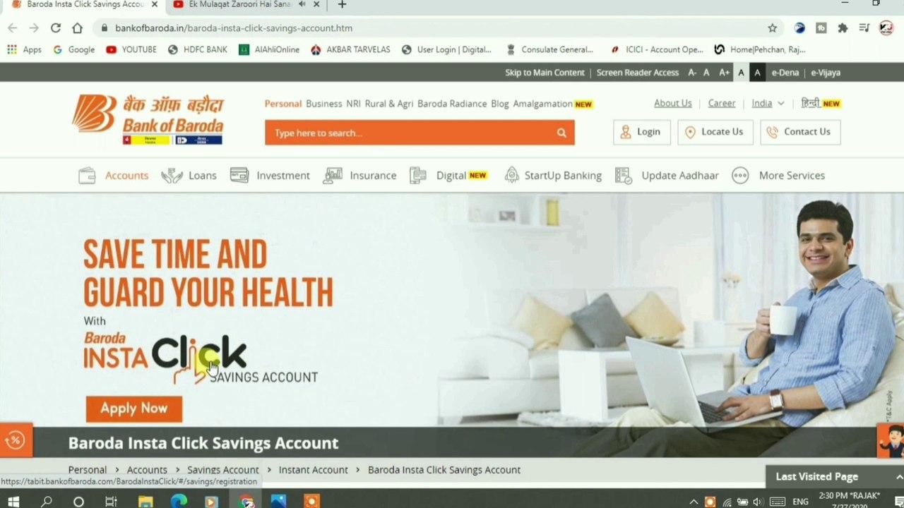 Bank Of Baroda Zero Balance Account Online Apply 2020 Baroda Bank Me Online Account Kaise Khole Video Dailymotion