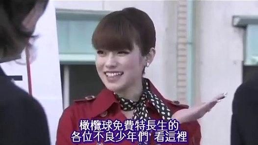 日劇 » 富豪刑事 第1季09─影片 Dailymotion