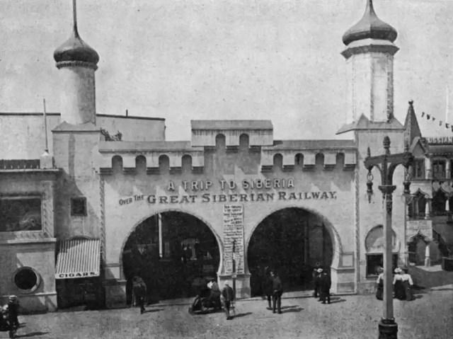 Panorama del Transiberiano en la Exposición Universal de París de 1900.