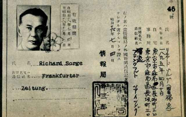 ase de prensa japonés utilizado por Sorge.