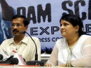 Cong is finished, BJP our main rival: AAP in Maharashtra