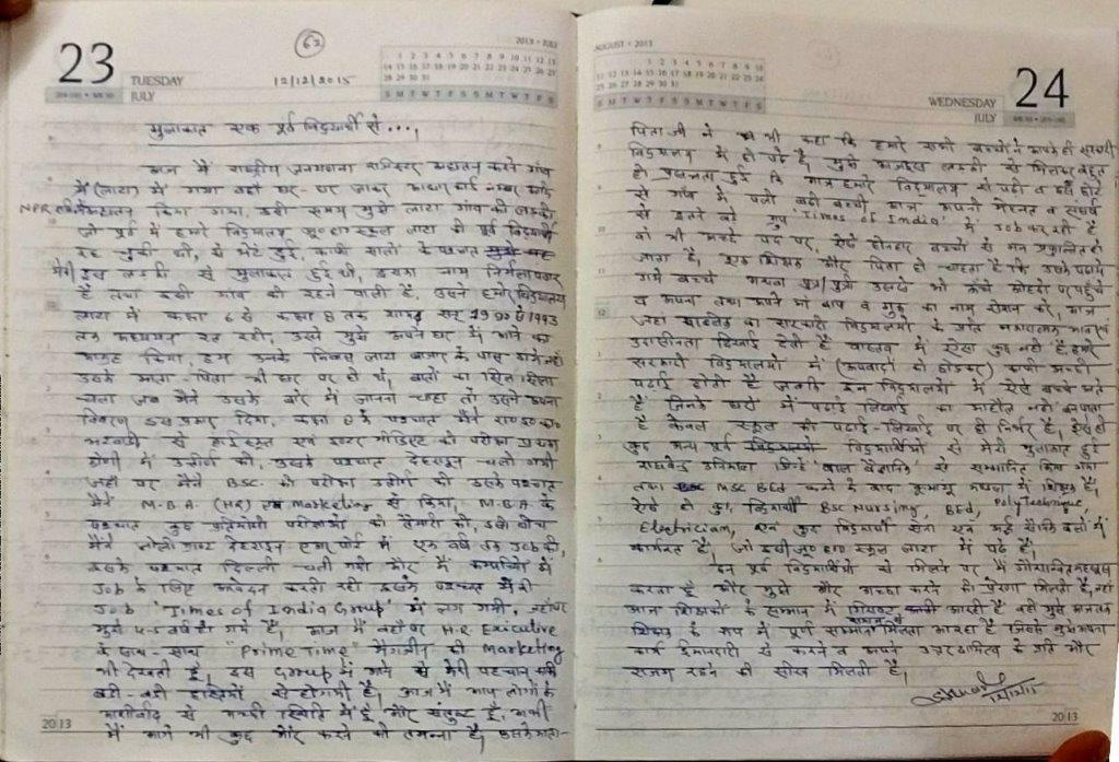 A page from a Uttarkashi school teacher's diary. Firstpost/S Giridhar