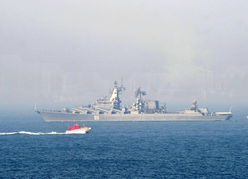 The Russian navy's Varyag missile cruiser / AP