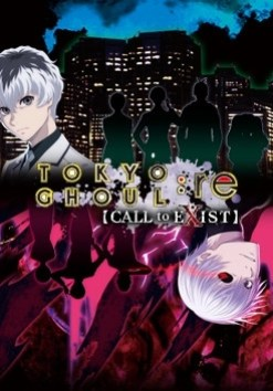 Tokyo Ghoul action anime