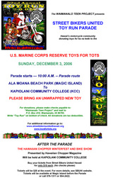 2006 Toys For Tots