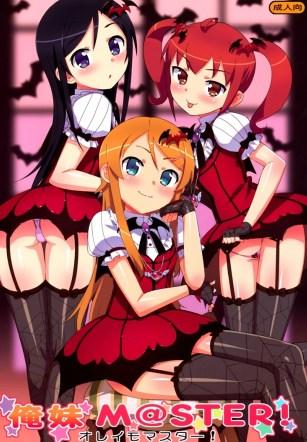 ซิสค่อนไอดอลสามสาว – (C81) [Number2 (Takuji)] Oreimo ! (Ore no Imouto ga Konna ni Kawaii Wake ga Nai)