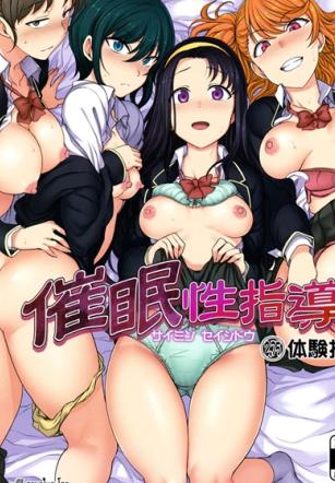 ลวงจิตบังคับร่าง 2.75 – ห้องฝึก – (C92) [50on! (Aiue Oka)] Saimin Seishidou 2.75 Taiken Shidou – Hypnosis Sex Guidance 2.75 Personal Guidance